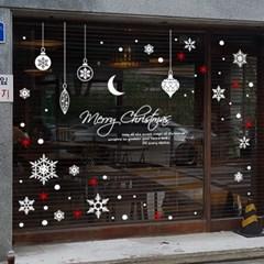 제제데코 크리스마스 눈꽃 스티커 장식 CMS4J042_(837128)