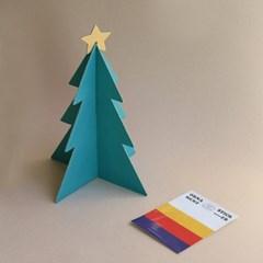 DIY CHRISTMAS TREE KIT