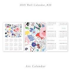 [2019 달력] Wall Calendar - 20