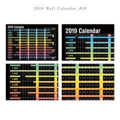 [2019 달력] Wall Calendar - 10