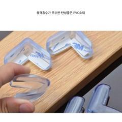 3M 아기 투명 코너 모서리보호대 2종 원형 사각