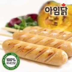 [아임닭] 닭가슴살 소시지 꼬치 6종 1+1팩