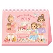 paper doll mate schedule calendar 2019