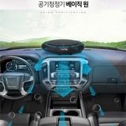RXTN 차량용 공기청정기 베이직원 (USB타입)