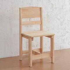 스노잉 편백나무 의자