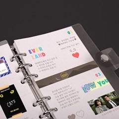 아카이브 육공 리필 데일리 Vol.2