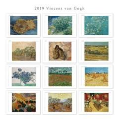 [2019 명화 캘린더] Vincent van Gogh 빈센트 반 고흐 Type B