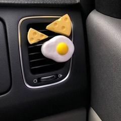 치즈 차량용 석고방향제