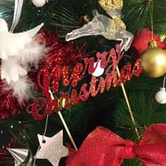 PP CAKE TOPPER -MERRY CHRISTMAS