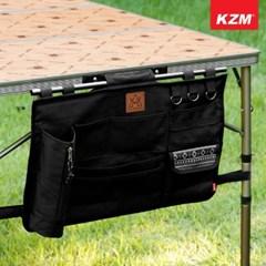 카즈미 니튼 월포켓 K8T3Z004 / 감성 캠핑용품 캠핑테이블 수납합