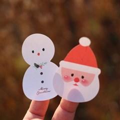 크리스마스 포인트 스티커