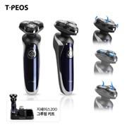 티피오스 정품 G FACE 200 전기면도기 그루밍키트
