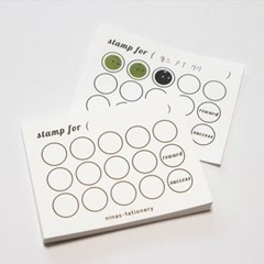 stamp notepad