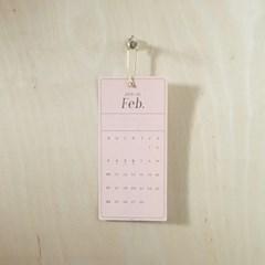 Colorful 2019 calendar