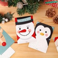 [기성]엽서크리스마스 스노우킹덤