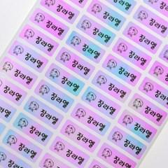 12_1. 소형-핑크 홀로그램(132pcs)_다양한그림_(1044300)