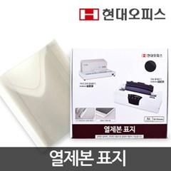 열제본기 소모품 열표지 4mm(40매이내제본)_(762665)