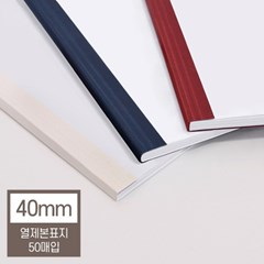 열제본기 소모품 열표지 40mm(400매이내제본)_(762664)