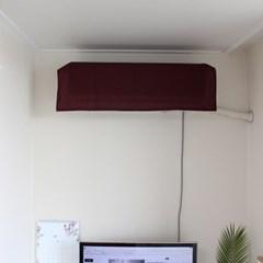 주조밍 벽걸이 에어컨커버 덮개형 (택1)