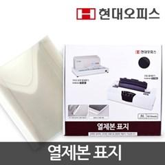 열제본기 소모품 열표지 8mm(80매이내제본)_(762667)