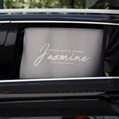 자스민 차량용 햇빛가리개/다용도가리개커튼