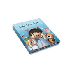 Baby Tooth Book 유치보관함