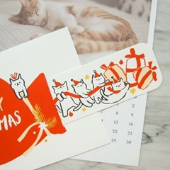 고양이의 보은 슬라이드카드