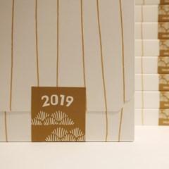 2019 Dalsil Calendar