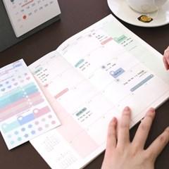 일정관리 데코스티커 v2 - 오늘의 도형