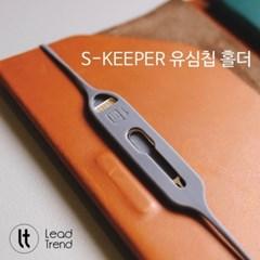 Lead trend 에스키퍼 S-Keeper 해외 유심칩 홀더