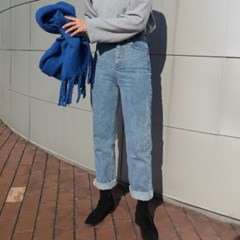 Awesome straight denim pants