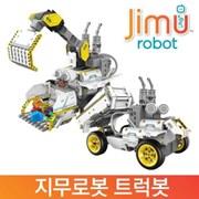 유비테크 블럭코딩 지무로봇 트럭봇
