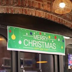 크리스마스 현수막 (그린)