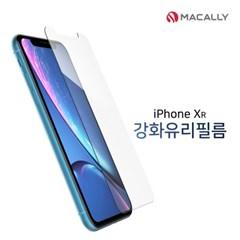 [iPhoneXR]아이폰XR 액정보호 강화유리 필름 TEMPXR