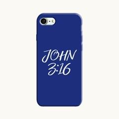 [프롬구원] john 3:16 말씀 하드케이스