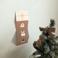 card_merry merry christmas