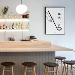 유니크 인테리어 디자인 포스터 M 정성2 식당