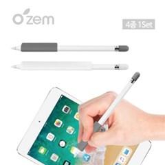 [Ozem] 애플펜슬 보호캡 및 슬리브세트 (애플펜슬 1세대용)