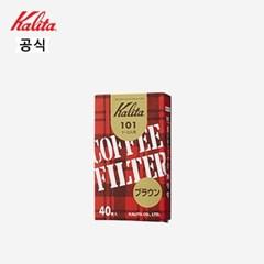 칼리타 101 커피필터 40매 브라운 핸드드립_(1295272)