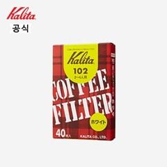 칼리타 102 커피필터 40매 화이트 핸드드립_(1295269)