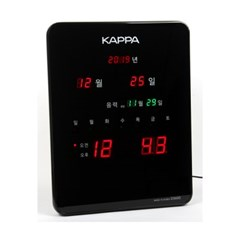 카파 D3600 블랙 고휘도 슈퍼 레드LED 디지털벽시계 국내산