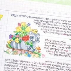 [또자] 동물의 숲 2종 (4+4장)