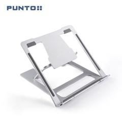 [PUNTO] 노트북 스탠드 LS-300