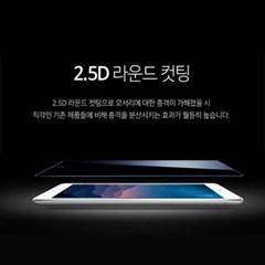 [Ozem] 갤럭시탭4 10.1 블루라이트 차단 강화유리/ 시력보호필름