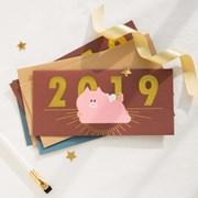 2019 복돼지 용돈 봉투
