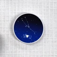 [밤하늘 별자리] 커스텀 스마트톡