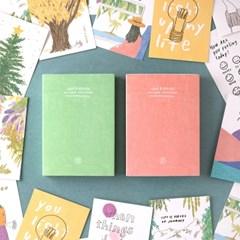 LIFE & PIECES 엽서세트 (엽서+봉투+스티커 각8장씩)