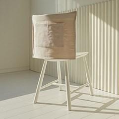 블랭크 의자 커버 / 등받이 커버 (RM 214001)