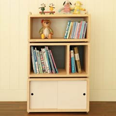 Blokk Bookcase Small