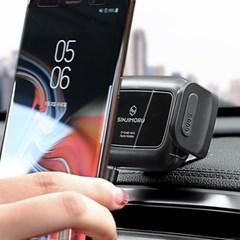 오그랩 차량용 무선충전 자동 핸드폰/스마트폰 거치대